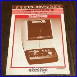 DONKEY KONG JR. CJ-71 GAME & WATCH COLOR SCREEN TABLETOP NINTENDO Japan WORKS