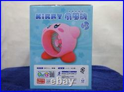 TAITO Kirby of the Stars GAME Prize USB type Tabletop Fan